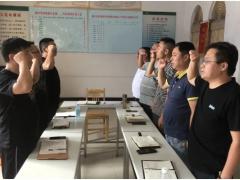 新鄉大北農豫南事業部組織召開事業部經理會議